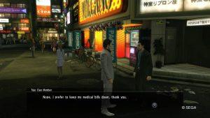 Kazuma Grunt Interaction