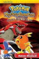 Pokemon Mystery Dungeon Graphic Novel